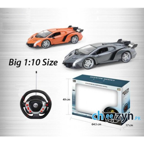 Large 1:10 Lamborghini RC Car With Sound