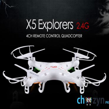 Syma X5 Explorers QuadCopter (Supports Camera)