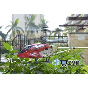 2.4G 4CH BR Model RC Helicopter With Gyro