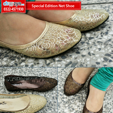 Special Edition Net Shoe